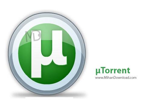 µTorrent نرم افزار دانلود از تورنت µTorrent 3 3 2 Build 30570 Stable