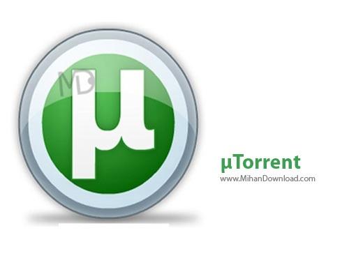 µTrent دانلود µTorrent Pro 3.5.0 Build 44178 نرم افزار دانلود از تورنت