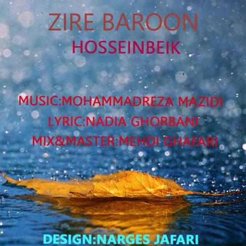 حسین بیک دانلود آهنگ جدید حسین بیک به نام زیر بارون