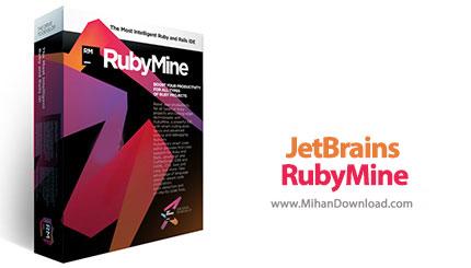 روبی1 دانلود نرم افزار برای برنامه نویسی به زبان روبی