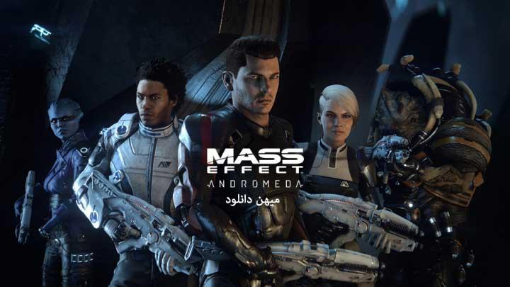 مس افکت آندرومدا دانلود بازی مس افکت آندرومدا Mass Effect: Andromeda