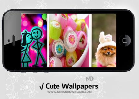 √ Cute Wallpapers دانلود نرم افزار Cute Wallpapers برای آیفون