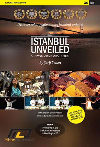 0032c49f دانلود مستند Istanbul Unveiled 2013