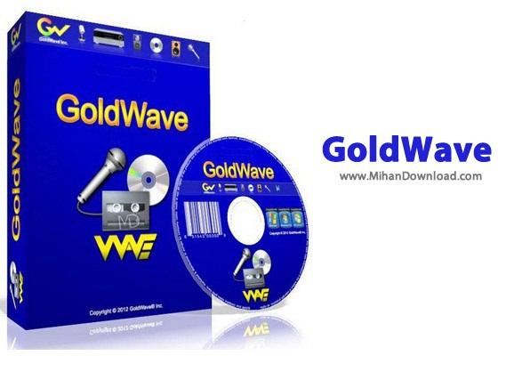 09 دانلود GoldWave 5 70 نرم افزار ويرايش موزيك