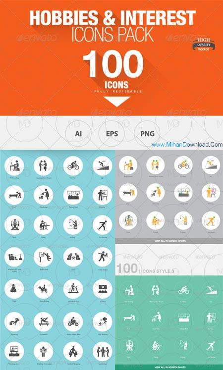 100 دانلود آیکون علاقه مندی ها Hobbies and Interests Icons