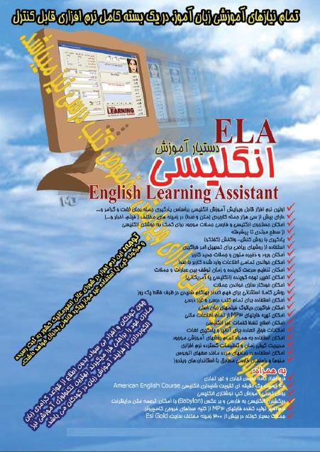 1100 دانلود کتاب ۱۱۰۰ لغت کاربردی اخبار انگلیسی با ترجمه فارسی