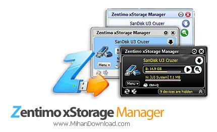 1307033628 zentimo xstorage manager دانلود نرم افزار مدیریت هارد