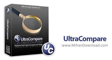 1318246159 ultracompare دانلود UltraCompare Professional نرم افزار مقایسه دو فایل