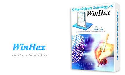 1318941268 winhex دانلود نرم افزار نمایش و ادیت فایل ها به صورت هگزادسیمال