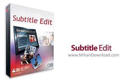 1319267686 subtitle edit دانلود Subtitle Edit نرم افزار ویرایش و تولید زیرنویس