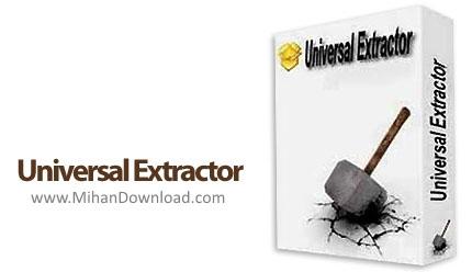 1324466843 universal extractor دانلود Universal Extractor نرم افزار استخراج فایل ها از حالت فشرده