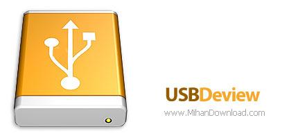 1330581633 usbdeview دانلود نرم افزار برای مدیریت حرفه ای یو اس بی های وصل شده به کامپیوتر