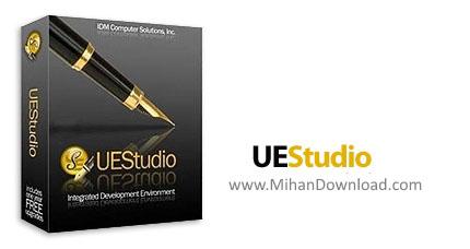 1331367981 uestudio دانلود IDM UEStudio نرم افزار کامپایلر برنامه نویسی