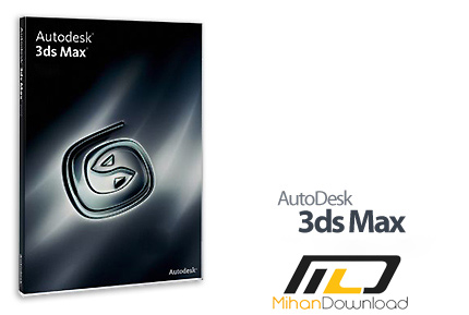 1334319657 autodesk 3dsmax cop دانلود فیلم آموزش تری دی مکس 3ds Max 2017 New Features