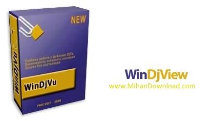 1334389403 windjview دانلود WinDjView نرم افزار مطالعه فایل های DJVU