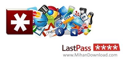 1340520398 lastpass دانلود LastPass نرم افزار ذخیره و مدیریت پسورد