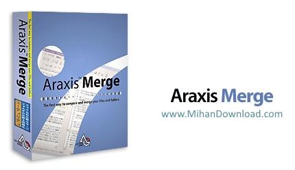 1354687279 araxis merge دانلود Araxis Merge نرم افزبار ادغام فایل ها در مک