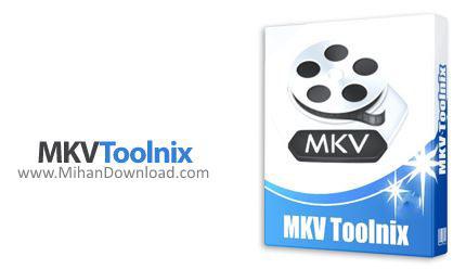 1355656248 mkvtoolnix دانلود MKVToolnix نرم افزار ادغام و جداسازی زیرنویس ویدیوهای MKV