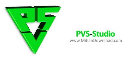 1365245922 pvs studio دانلود PVS Studio نرم افزار اشکال زدایی در کدنویسی