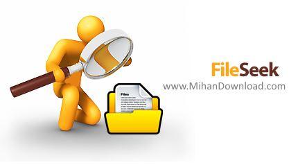 1372662042 fileseek دانلود FileSeek نرم افزار جستجوی متون درون فایل ها