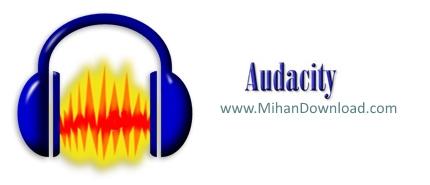 1378885353 audacity 1 دانلود Audacity نرم افزار نرم افزار میکس و ادیت فایل های صوتی