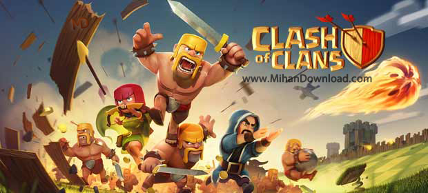 دانلود بازی استراتژیکی و جهانی Clash of Clans – اندروید