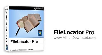 1380972853 filelocator pro دانلود FileLocator Pro نرم افزار جستجوی سریع در میان فایل ها