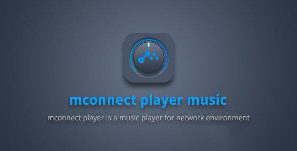 1411146999 mconnect player دانلود نرم افزار mconnect player 2.0.6 موزیک پلیر تحت شبکه برای آندروید