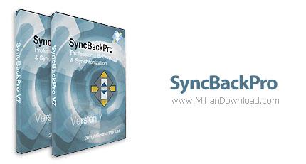 1419770794 syncbackpro دانلود نرم افزار برای تهیه بکاپ از اطلاعات