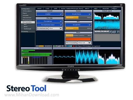 1422272406 stereo tool دانلود Stereo Tool نرم افزار تنظیم و بهینه سازی کیفیت صدا