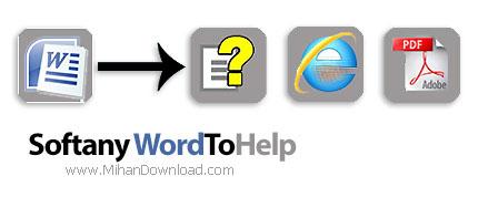 1422696170 softany wordtohelp دانلود نرم افزار ساخت راهنما برای فایل های ورد
