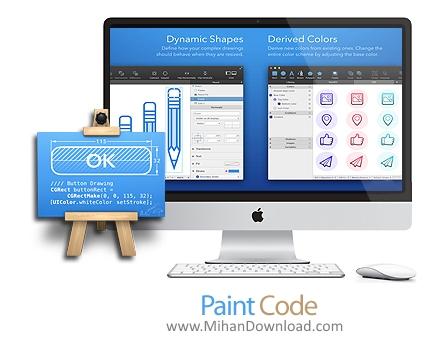 1428319226 template4 دانلود PaintCode نرم افزار طراحی گرافیک اپلیکیشن