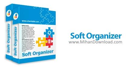 1428923436 soft organizer دانلود Soft Organizer نرم افزار حذف کامل نرم افزارها