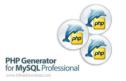 1432187858 php generator for mysql professional دانلود نرم افزار برای تولید کد پی اچ پی از مای اس کیو ال