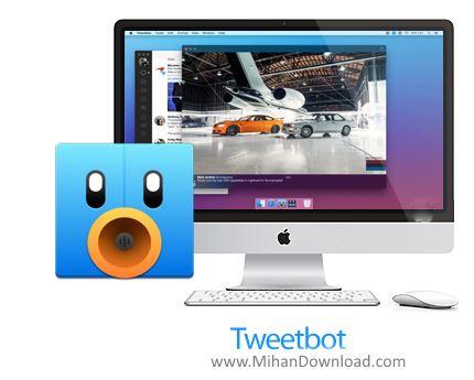 1434565832 template4 دانلود Tweetbot نرم افزار کلاینت توئیتر در مک