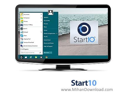 1441008161 start10 دانلود Start10 نرم افزار بازگردانی منوی استارت در ویندوز 10