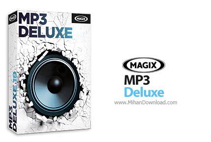 1441181363 magix mp3 deluxe دانلود MAGIX MP3 deluxe نرم افزار مدیریت فایل های موسیقی