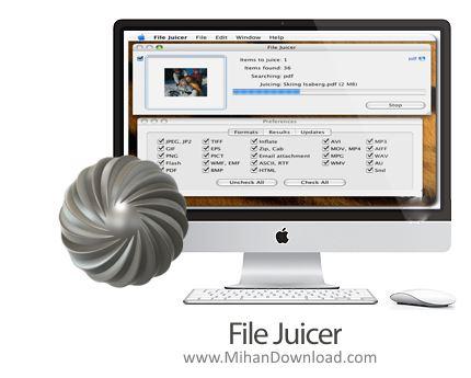 1441471968 template4 دانلود File Juicer نرم افزار استخراج محتویات برنامه ها