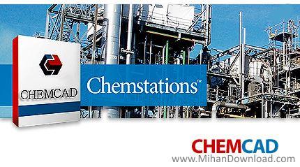1445839764 chemcad suite v6.5 دانلود CHEMCAD Suite نرم افزار شبیه سازی فرایند های شیمیایی