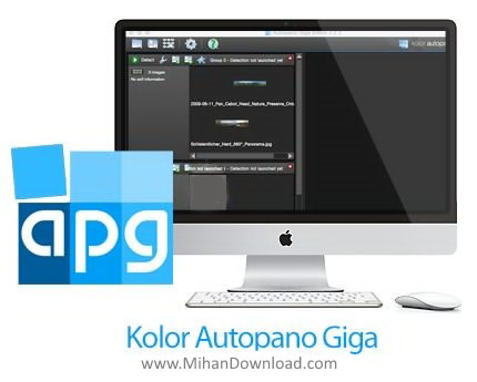 1449357030 ak دانلود Kolor Autopano Giga نرم افزار ساخت و ادیت تصاویر پانوراما در مک