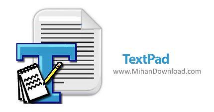 1451995292 textpad دانلود TextPad نرم افزار ویرایشگر حرفه ای متن