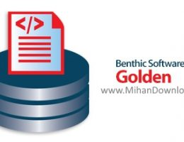 Benthic Software Golden