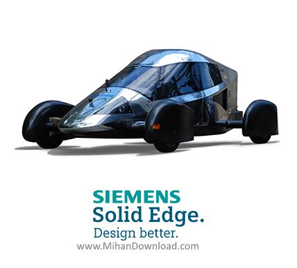 1454447738 solid edge دانلود Solid Edge نرم افزار طراحی سه بعدی قطعات