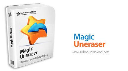 1456895350 magic uneraser دانلود نرم افزار برای ریکاوری فایل