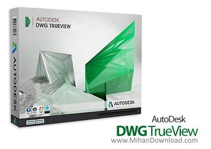 1460893680 wg trueview دانلود  Autodesk DWG TrueView نرم افزار مشاهده فایل های CAD