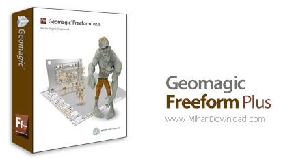 1462708672 geomagic freeform plus دانلود نرم افزار طراحی و مدل سازی سه بعدی انواع محصولات و اجسام