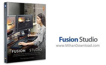 1463802562 fusion دانلود Fusion نرم افزار ساخت جلوه های ویژه و انیمیشن