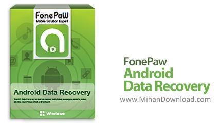 1465901293 fonepaw android data recovery دانلود Android Data Recovery نرم افزار ریکاوری اطلاعات گوشی اندروید