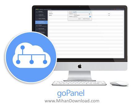 1468336781 gopanel 3 دانلود goPanel نرم افزار مدیریت و اتصال به وب سرور