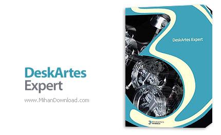 1470046317 deskartes expert1 دانلود نرم افزار طراحی مدل های سه بعدی